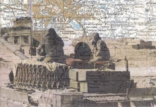 «Необъявленная война» Как это было...