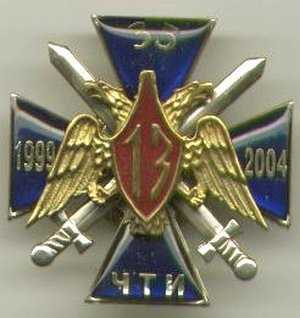 2004 год выпуска
