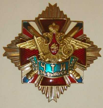 2005 год выпуска 5-ти годичники 3-й батальон
