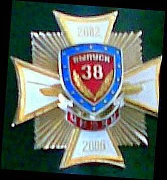 2006 год выпуска