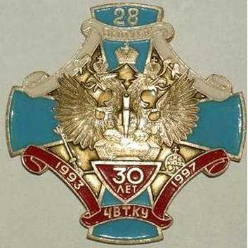97 год выпуска