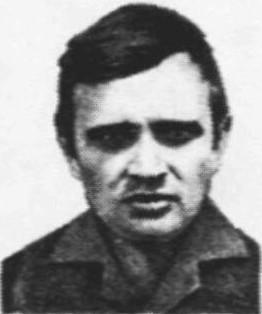 Агарков И.И.