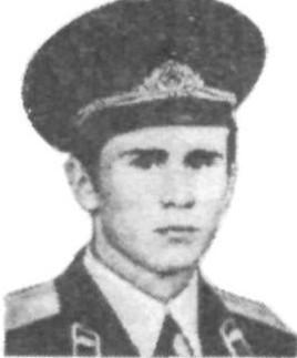 Кондратович В.А.